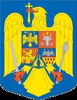 ro.png escudo de armas source: wikipedia.org
